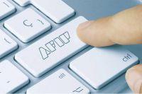 La AFIP modificó la manera de designar CUIT y CUIL: cómo lo hará desde ahora