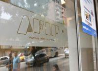 Atentos contribuyentes: la AFIP habilitó hoy un trámite obligatorio y le puso fecha límite para hacerlo