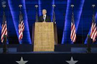 Agenda completa: a qué hora asume Joe Biden como el nuevo presidente de Estados Unidos
