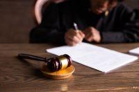 Para mayor confort, la Suprema Corte autorizó el uso alternativo de togas para los jueces