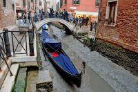 La ciudad de Venecia prácticamente sin agua por un fenómeno de mareas