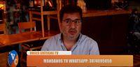 """Juan Chibán sobre los hoteleros y gastronómicos: """"Económicamente no estamos en condiciones de cerrar"""""""