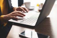 Nueva oportunidad: el Banco Nación remata productos de electrónica con importantes bonificaciones