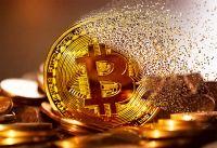¿Es posible comprar un departamento y pagarlo con Bitcoins? Los detalles