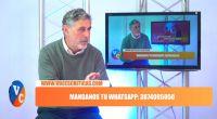 """Bernardo Solá, candidato de la UCR: """"El llamado a la reforma de la Constitución es inconstitucional"""""""